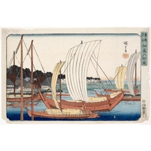Utagawa Hiroshige: Entering Boats at Tsukuda Island - Honolulu Museum of Art