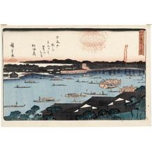 Utagawa Hiroshige: Grand Fireworks Display at Ryögoku - Honolulu Museum of Art