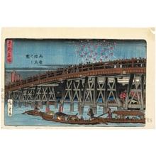 歌川広重: Fireworks at Ryögoku Bridge - ホノルル美術館