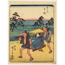 Utagawa Hiroshige: Öiso (Station #9) - Honolulu Museum of Art