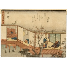 Utagawa Hiroshige: Ishibe (Station #52) - Honolulu Museum of Art