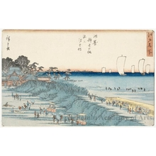 Utagawa Hiroshige: Shell Gathering at Susaki Benten Shrine - Honolulu Museum of Art