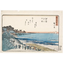 Utagawa Hiroshige: Low Tide at Susaki - Honolulu Museum of Art