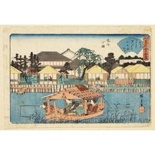 歌川広重: Oguraan at Honjo Koume - ホノルル美術館