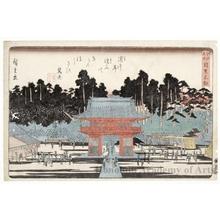 Utagawa Hiroshige: Meguro Fudö Temple - Honolulu Museum of Art