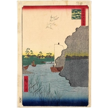 Utagawa Hiroshige: Scattered Pines, Tone River - Honolulu Museum of Art