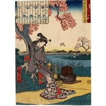 歌川広重: The Origins of Otamagaike Pond in Kanda - ホノルル美術館
