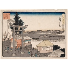 Utagawa Hiroshige: Yushima Tenmangü Shrine - Honolulu Museum of Art