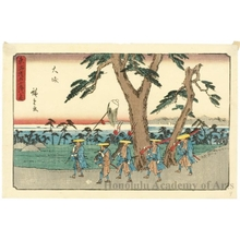 Utagawa Hiroshige: Oiso (Station #9) - Honolulu Museum of Art