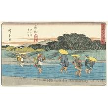 Utagawa Hiroshige: Fujieda (Station #23) - Honolulu Museum of Art