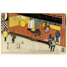 Utagawa Hiroshige: Seki (Statopm #48) - Honolulu Museum of Art