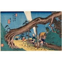 歌川広重: Motoyama - ホノルル美術館