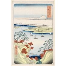 Utagawa Hiroshige: Tone River at Könodai - Honolulu Museum of Art
