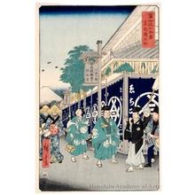 Utagawa Hiroshige: The Suruga District in the Eastern Capital - Honolulu Museum of Art