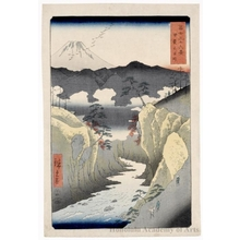 Utagawa Hiroshige: Inume Pass in Kai Province - Honolulu Museum of Art