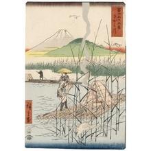 歌川広重: The Sagami River - ホノルル美術館