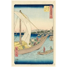 Utagawa Hiroshige: The Seven-ri Ferry Boat Approaching Kuwana (Station #43) - Honolulu Museum of Art