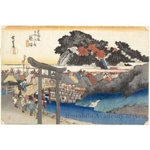 歌川広重: Yügyöji Temple at Fujisawa (Station #7) - ホノルル美術館