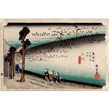 Utagawa Hiroshige: The Sarugababa Rest Stop at Futakawa (Station #34) - Honolulu Museum of Art