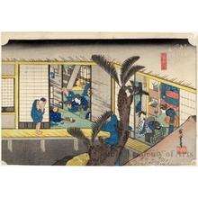 Utagawa Hiroshige: Akasaka (Staion #37) - Honolulu Museum of Art