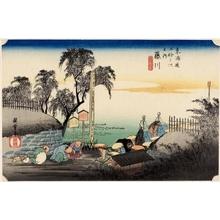 歌川広重: Fujikawa: Böbana (The Boundary Marker) (Station #38) - ホノルル美術館