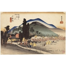 Utagawa Hiroshige: The Ishiyakushi Temple at Ishiyakushi (Station #45) - Honolulu Museum of Art