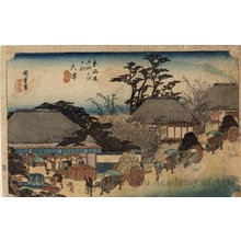 Utagawa Hiroshige: The Running Well Teahouse at Ötsu (Station #54) - Honolulu Museum of Art