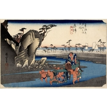 Utagawa Hiroshige: The Okitsu River at Okitsu (Station # 18) - Honolulu Museum of Art