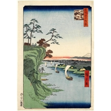 歌川広重: View of Könodai and the Tone River - ホノルル美術館