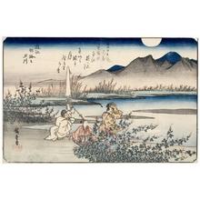 歌川広重: Tama River at Noji in Ömi Province - ホノルル美術館