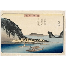 Utagawa Hiroshige: Sunset at Nojima - Honolulu Museum of Art