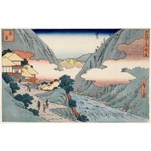 歌川広重: Sokokura - ホノルル美術館
