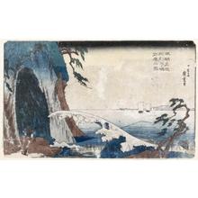 歌川広重: Picture of Iwaya (cave) at Enoshima in Sagami Province - ホノルル美術館