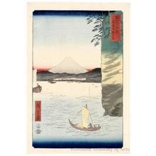 Utagawa Hiroshige: Cherry Blossoms at Hommoku in Musashi Province - Honolulu Museum of Art