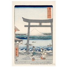 Utagawa Hiroshige: The Entrance Gate at Enoshima in Sagami Province - Honolulu Museum of Art