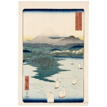 歌川広重: Noge Yokohama in Musashi Province - ホノルル美術館
