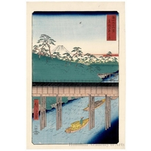 Utagawa Hiroshige: Ochanomizu in the Eastern Capital - Honolulu Museum of Art