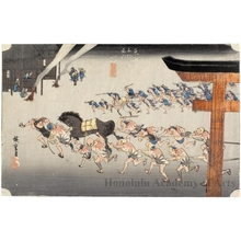 Utagawa Hiroshige: Religious Festival at Atsuta Shrine in Miya (Station #42) - Honolulu Museum of Art