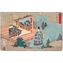 歌川広重: Hahakigi - ホノルル美術館