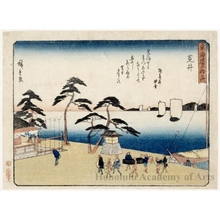 Utagawa Hiroshige: Arai (Station #32) - Honolulu Museum of Art
