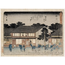 Utagawa Hiroshige: Minakuchi (Station #51) - Honolulu Museum of Art