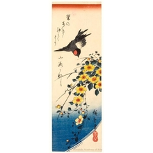 Utagawa Hiroshige: Bullfinch and Yellow Rose - Honolulu Museum of Art