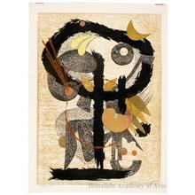 Yoshida Hodaka: Child God - ホノルル美術館