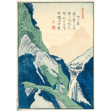 Totoya Hokkei: Two Men on Bridge Viewing Waterfall - Honolulu Museum of Art