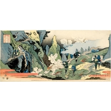 Totoya Hokkei: Tateyama in Etchü - Honolulu Museum of Art