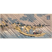 Totoya Hokkei: Sumida River, Musashi - Honolulu Museum of Art