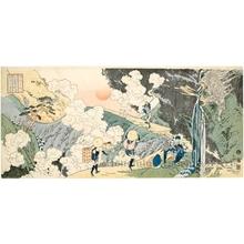 Totoya Hokkei: Fudö Pass in Közuke Province - Honolulu Museum of Art