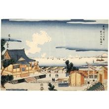 Shotei Hokuju: Sea View from Benten Shrine at Susaki - Honolulu Museum of Art