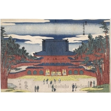Shotei Hokuju: View of San-enzan Zöjöji - Honolulu Museum of Art