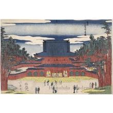 昇亭北壽: View of San-enzan Zöjöji - ホノルル美術館